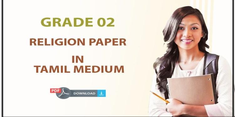 Grade 2 Religion paper