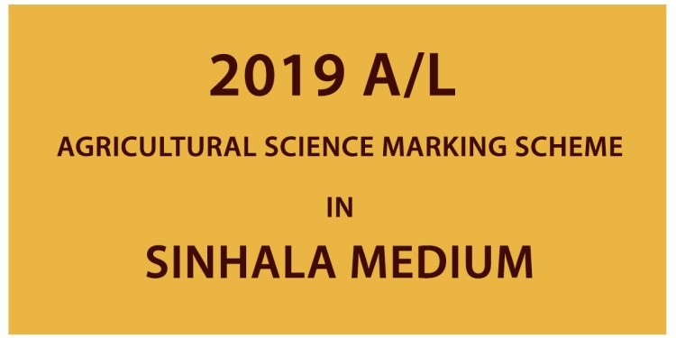 2019 A/L Agricultural Science Marking Scheme - Sinhala Medium