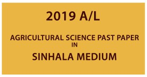 Download GCE A/L Agricultural Science Past Paper in Sinhala Medium 2019. You can download the PDF file from the link below. It's free to download. Examination–  GCE A/L Grade      –  Grade 13 Subject     –  Agricultural Science Year       –  2019