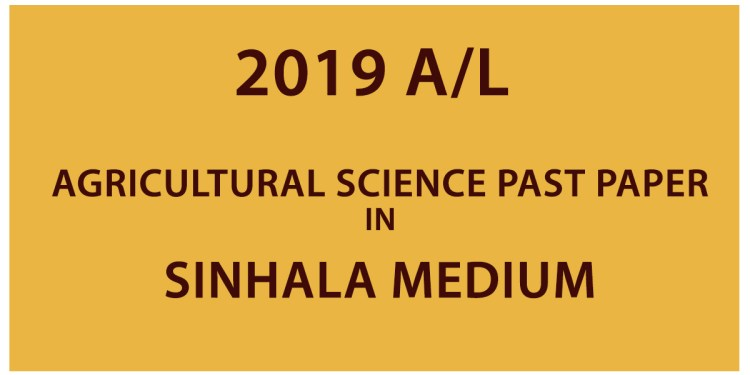 Download GCE A/L Agricultural Science Past Paper in Sinhala Medium 2019. You can download the PDF file from the link below. It's free to download. Examination  –     GCE A/L Grade             –     Grade 13 Subject           –    Agricultural Science Year                –     2019