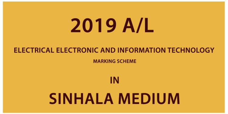 Electrical Electronic and Information Technology Marking Scheme
