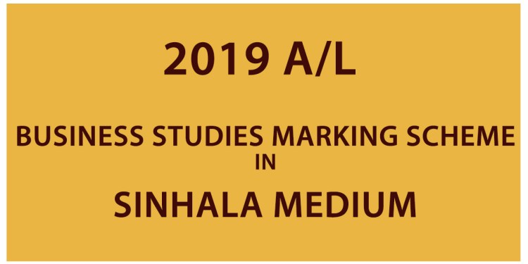 2019 AL Business Studies Marking Scheme in Sinhala Medium