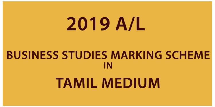 Download GCE A/L Business Studies Marking Scheme in Tamil Medium 2019
