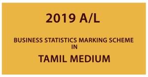 2019 A/L Business statistics Marking Scheme - Tamil Medium