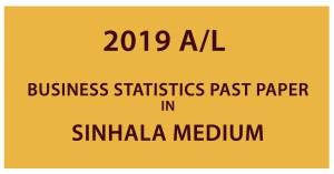 2019 AL Business statistics Past Paper - Sinhala Medium