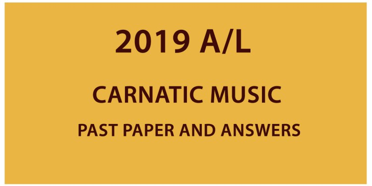 2019 A/L Carnatic Music past paper and answers