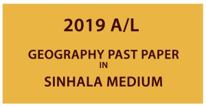 Geography Sinhala