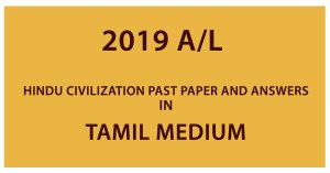2019 AL Hindu Civilization past paper and answers in Tamil Medium
