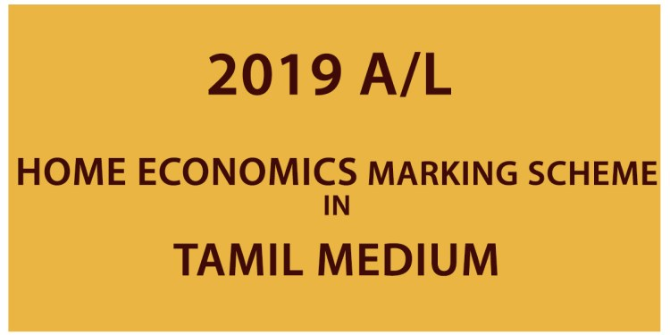 2019 A/L Home Economics Marking Scheme - Tamil Medium