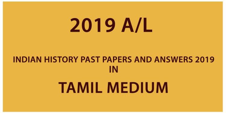 2019 AL Indian history past papers and answers in Tamil Medium