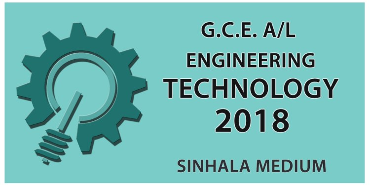 Download GCE Advanced Level Engineering Technology paper in Sinhala medium 2018. You can download the PDF file from the link below. It's free to download. Examination–  GCE A/L Grade      –  Grade 13 Subject     –  Engineering Technology Year       –  2018