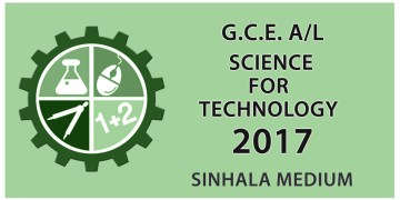 GCE A/L Science for Technology Past Paper in Sinhala Medium - 2017