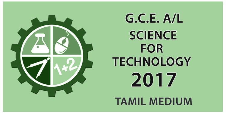 Download GCE Advanced Level Science for Technology paper in Tamil medium 2017