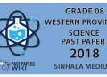 Grade 08 Science Past Paper in Sinhala Medium 2018 - 3rd Term Test