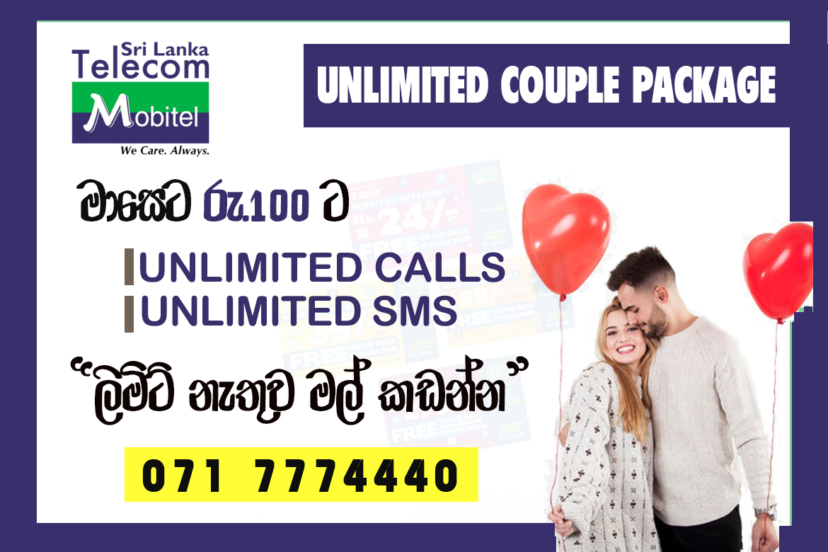 Unlimited Couple Package
