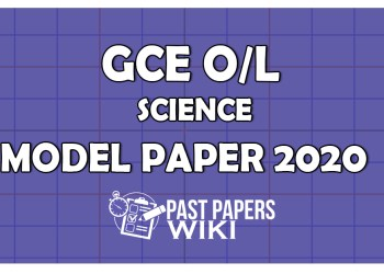 GCE OL Science Model Paper 2020