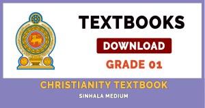 christianity for grade 1