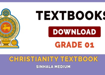 christianity for grade 1