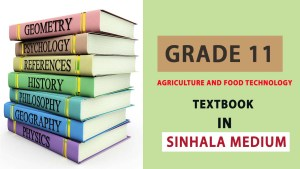 Grade 11 Agriculture and food technology textbook in Sinhala Medium