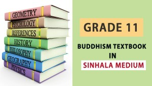 Grade 11 Buddhism Textbook in Sinhala Medium - New Syllabus