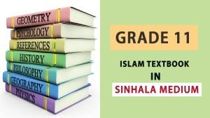 Grade 11 Islam Textbook in Sinhala Medium - New Syllabus