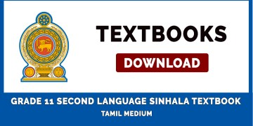 Grade 11 Second Language Sinhala textbook