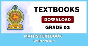 Grade 2 Maths textbook | Sinhala Medium