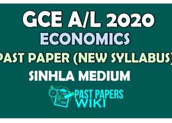 G.C.E Advanced Level Economics Past Paper 2020 | Sinhala Medium