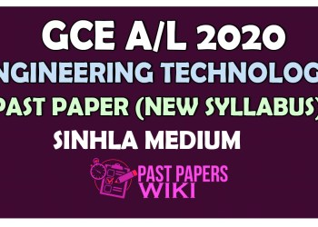 Advanced Level Engineering Technology Past Paper 2020