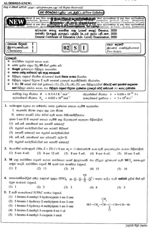 GCE A/L Chemistry Past Paper In Sinhala Medium – 2020