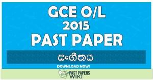 2015 O/L Music (Oriental) Past Paper | Sinhala Medium