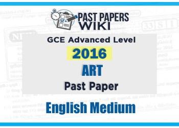 2016 A/L Art Past Paper | English Medium