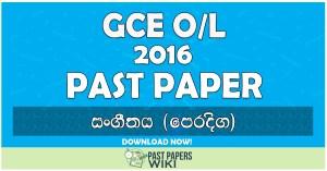 2016 O/L Music (Oriental) Past Paper   Sinhala Medium