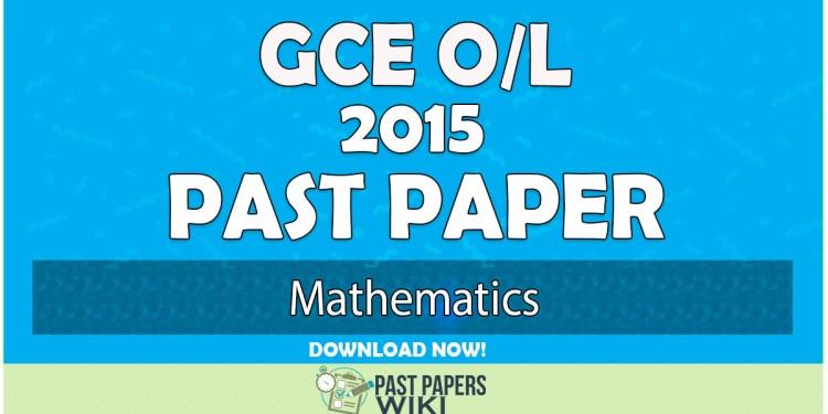 2015 O/L Mathematics Past Paper   English Medium