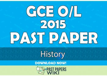 015 O/L History Past Paper | English Medium