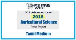 2018 A/L Agricultural Science Past Paper   Tamil Medium