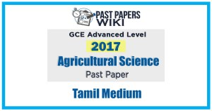 GCE A/L Agricultural Science Past Paper In Tamil Medium