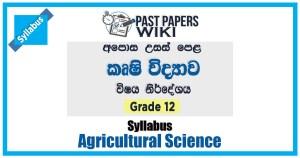 Grade 12 A/L Agricultural Science syllabus (2017) | English Medium