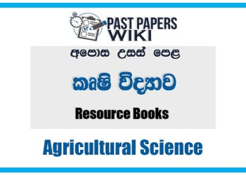 A/L Agriculture Resource Books | Tamil medium