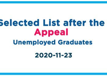 Selected List after the Appeal - Unemployed Graduates