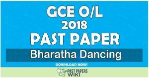 2018 O/L Bharatha Dancing Past Paper   Tamil Medium