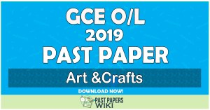 2019 O/L Art & Cruft Past Paper | Tamil Medium