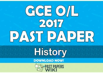 2017 O/L History Past Paper | English Medium