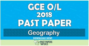 2018 O/L Geography Past Paper   Tamil Medium