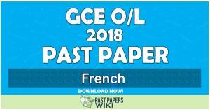 2018 O/L French Past Paper | English Medium