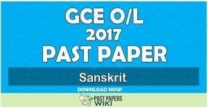 2017 O/L Sanskrit Past Paper | English Medium