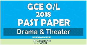 2018 O/L Drama & Theater Past Paper | English Medium
