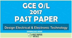 2017 O/L Design Electrical & Electronic Technology Past Paper | Tamil Medium