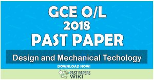 2018 O/L Design and Mechanical Technology Past Paper | English Medium