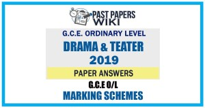 2019 O/L Drama & Theater Marking Scheme | Tamil Medium